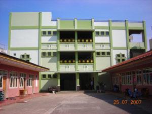 Gedung Al-Irsyad Bandung 1